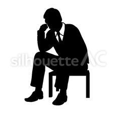 座る人 ビジネスマン