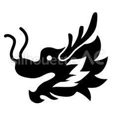 龍のシルエットイラスト