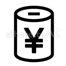 貯金箱(円)