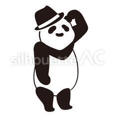 パンダのシルエットイラスト