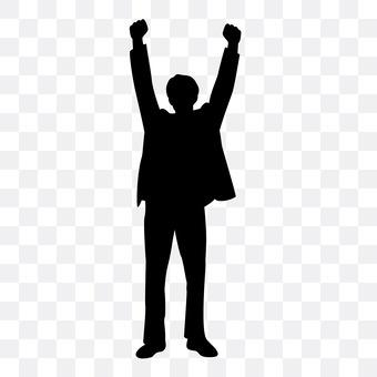 男人举起手