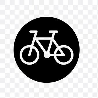 自転车専用