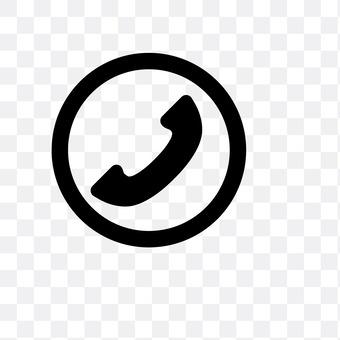 공중 전화