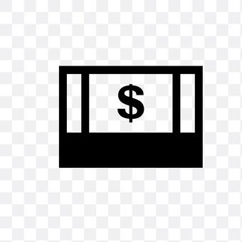 Wadding (dollars)