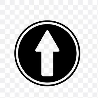 指定方向外通行禁止