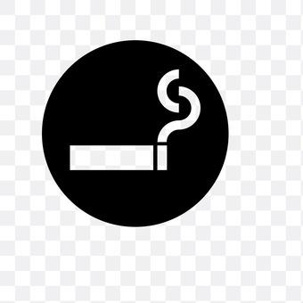 Smoking seat