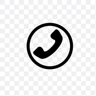 Phone mark