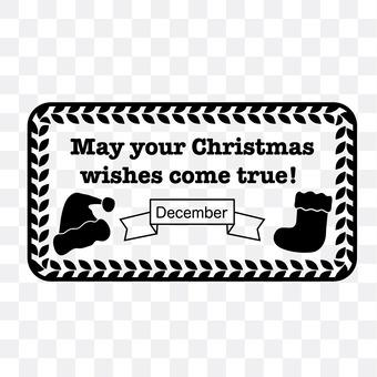 Christmas label