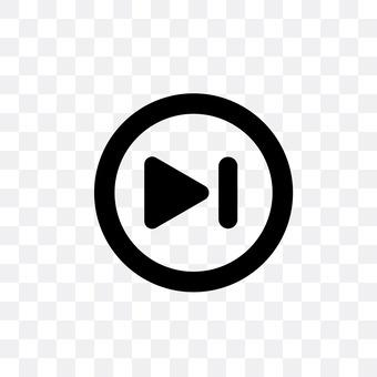 Next song button
