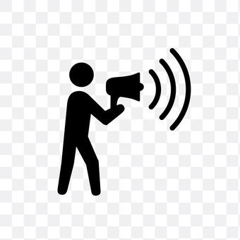 Talk with megaphone