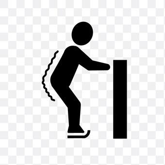 Skate beginner