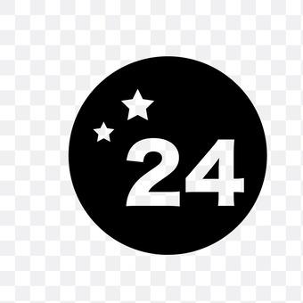 24时间営业