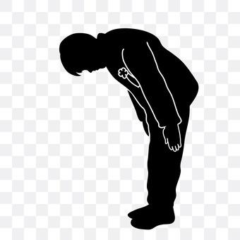 Men bowing