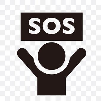 SOS mark