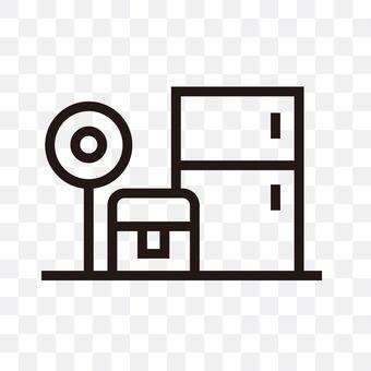Home appliance depot