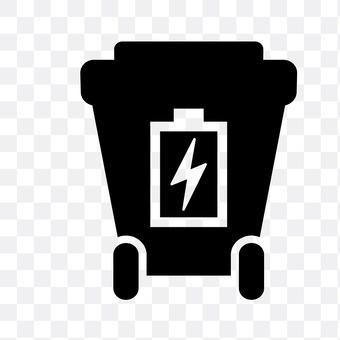 Trash bin (battery)