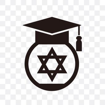 在以色列学习