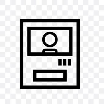 Monitor intercom