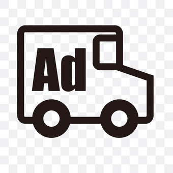 Advertisement car