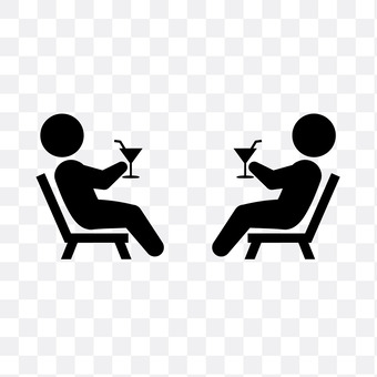 Two people drinking a drink