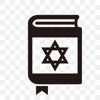 以色列的书
