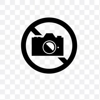 Shooting prohibited