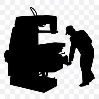 Machine check