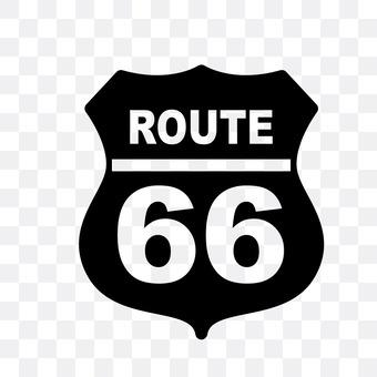 国道66号线