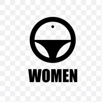 Women's toilet