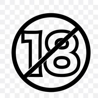 Regulation under 18