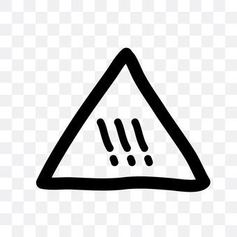 Caution mark
