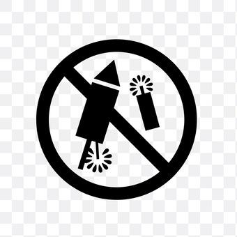 Fireworks banned