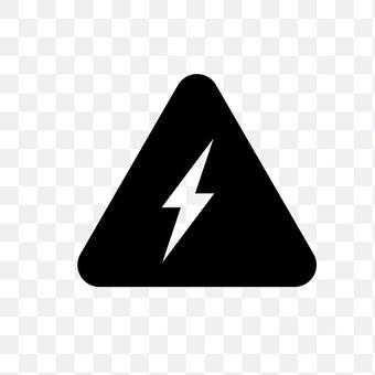 Lightning mark