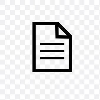 文档(白色)