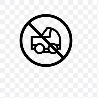 禁止机动车通行