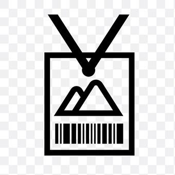 Mountaineering permit