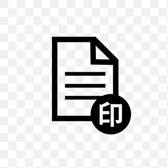 Document (seal)