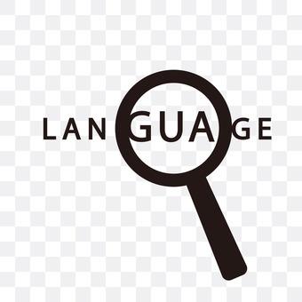 LANGUAGE characters