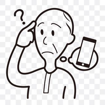 一位失去智能手機的老人