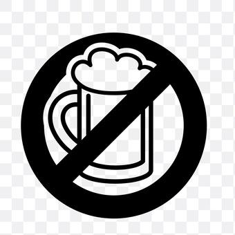 Drinking forbidden