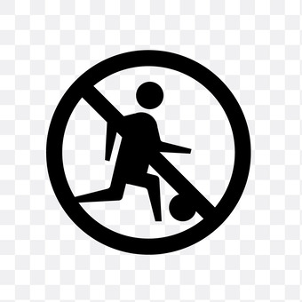 Ball play prohibition