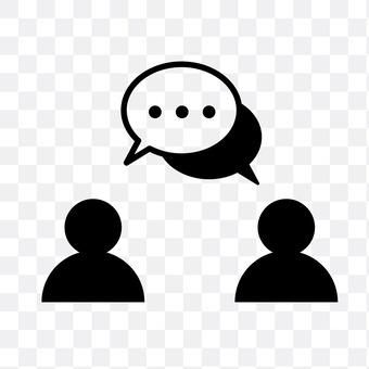 2 people to talk
